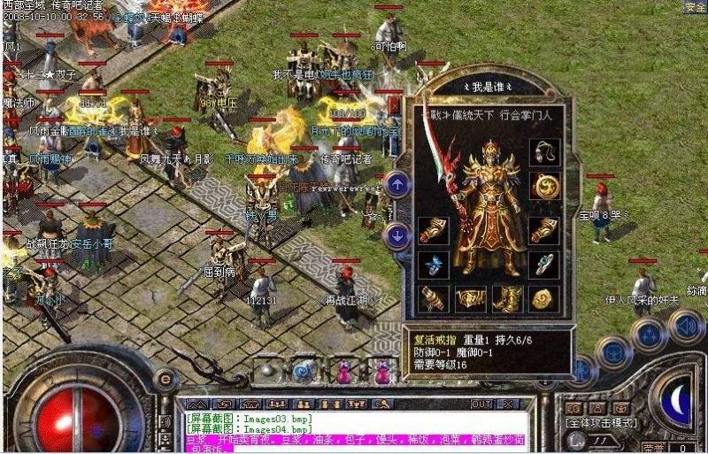 传奇发布网站:小型团战中玩家的作战技巧