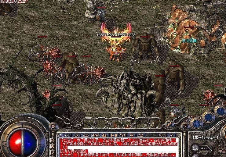 热血单职业传奇游戏基本玩法攻略