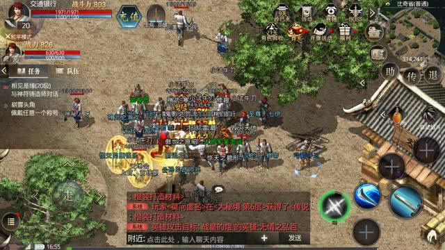 玩家怎么选择传奇世界单机版中的挂机地点