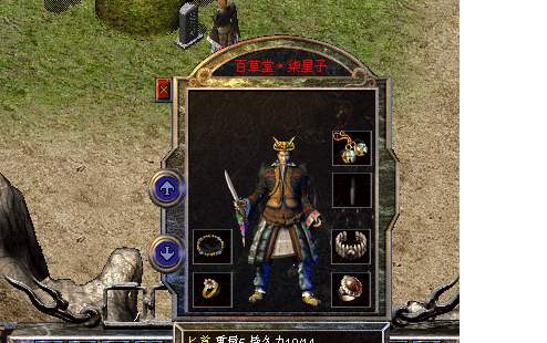 战士在超变传奇sf游戏前期如何发展