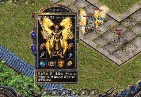 玩家在176复古传奇中获得黑铁矿石的方法