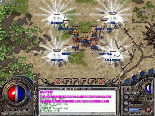 不同的传奇外挂在游戏中产生的效果