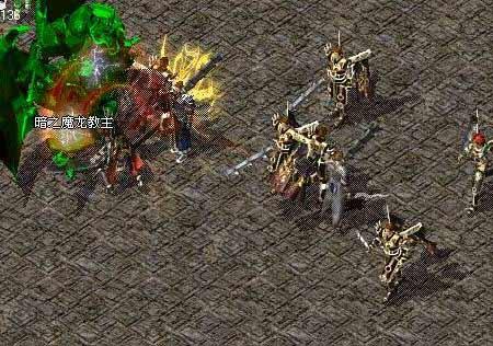 超级变态传奇玩家如何对战魔龙教主